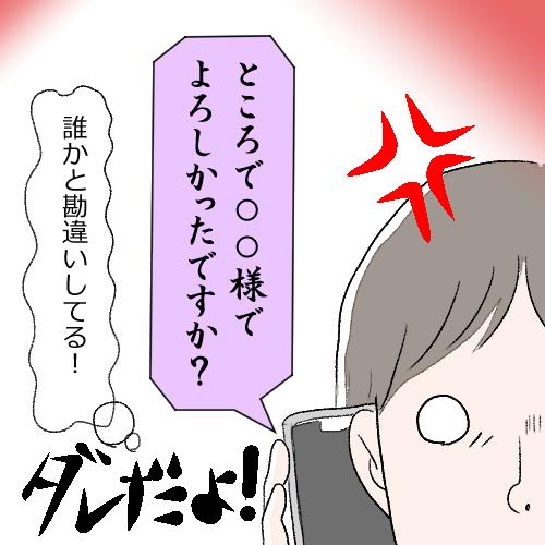 f:id:mamiko7:20201110105605j:plain