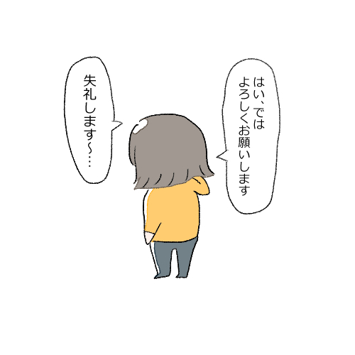 f:id:mamiko7:20201110105642j:plain