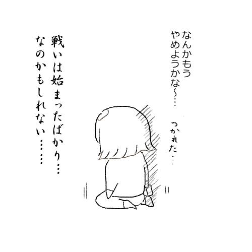 f:id:mamiko7:20201110105723j:plain