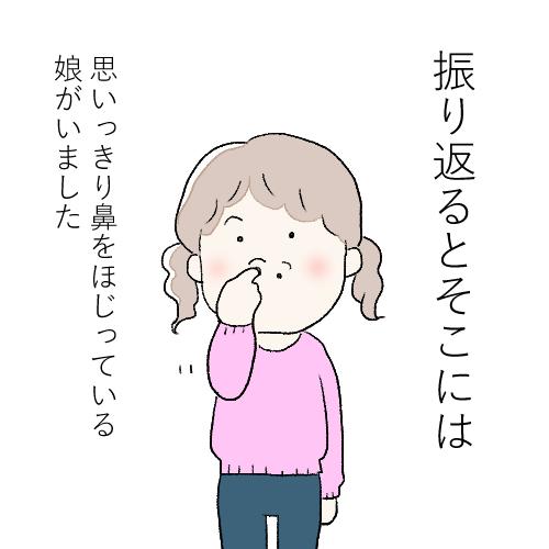 f:id:mamiko7:20201118101110j:plain