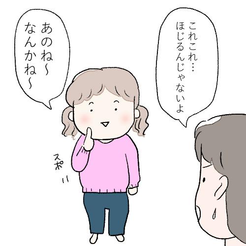 f:id:mamiko7:20201118101127j:plain