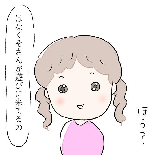 f:id:mamiko7:20201118101144j:plain