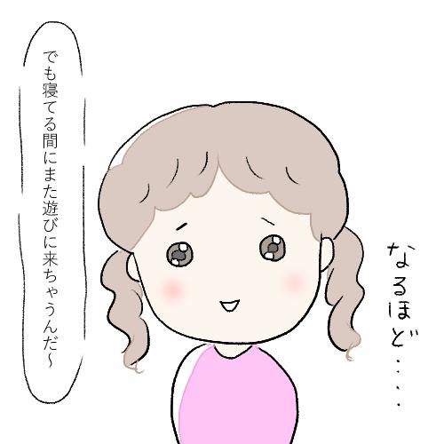 f:id:mamiko7:20201118101218j:plain