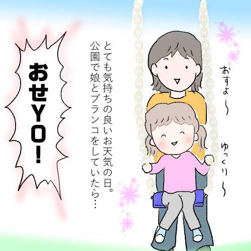 f:id:mamiko7:20201119110212j:plain