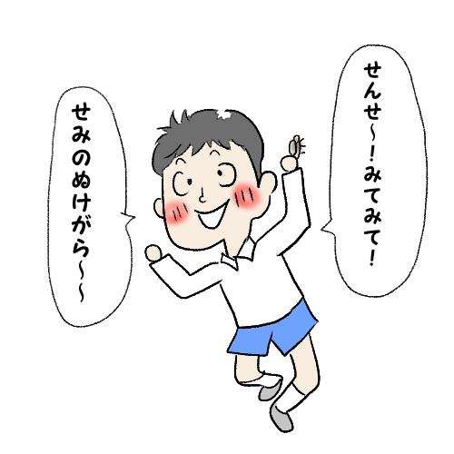 f:id:mamiko7:20201119120445j:plain