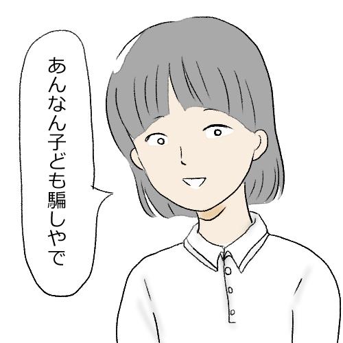 f:id:mamiko7:20201119120506j:plain