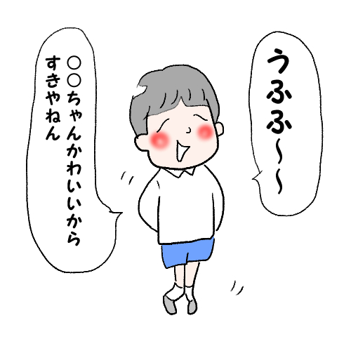f:id:mamiko7:20201119120544j:plain