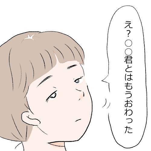 f:id:mamiko7:20201119120600j:plain