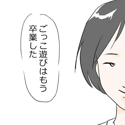 f:id:mamiko7:20201119120651j:plain
