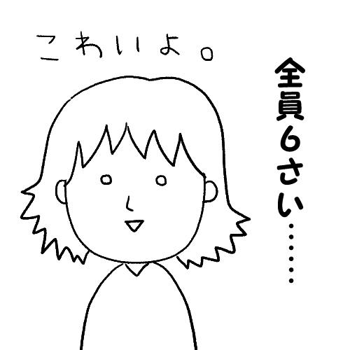 f:id:mamiko7:20201119120706j:plain