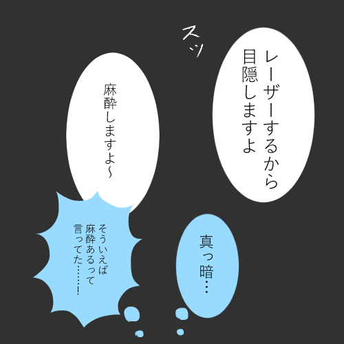 f:id:mamiko7:20201124130155j:plain