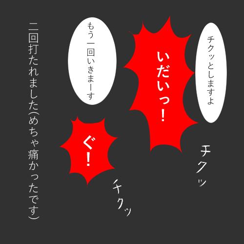 f:id:mamiko7:20201124130215j:plain