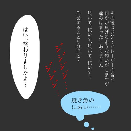 f:id:mamiko7:20201124130239j:plain