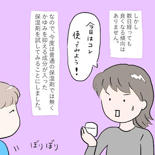 f:id:mamiko7:20201126114647j:plain