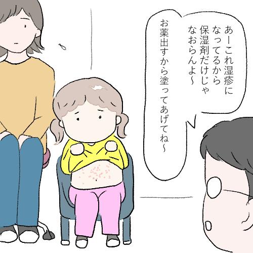 f:id:mamiko7:20201126114739j:plain