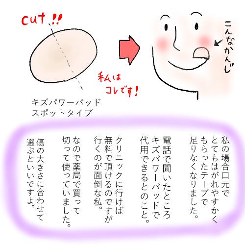 f:id:mamiko7:20201130113444j:plain