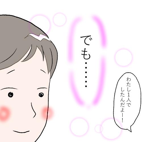 f:id:mamiko7:20201130133307j:plain