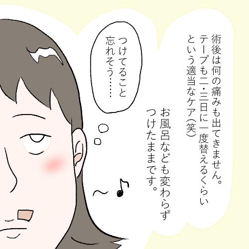 f:id:mamiko7:20201214111951j:plain