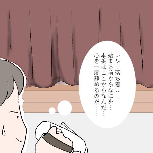 f:id:mamiko7:20201214131841j:plain