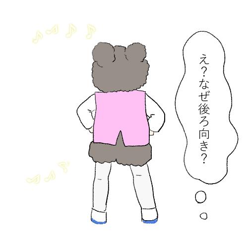 f:id:mamiko7:20201214131856j:plain