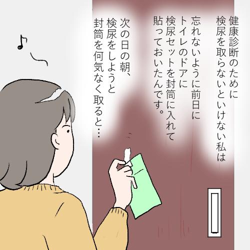 f:id:mamiko7:20201215110900j:plain