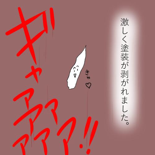 f:id:mamiko7:20201215110915j:plain