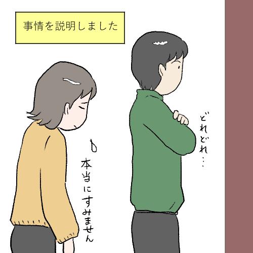 f:id:mamiko7:20201215130833j:plain