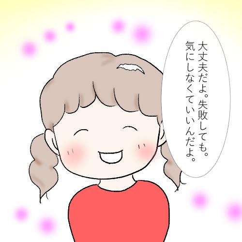 f:id:mamiko7:20201215130935j:plain