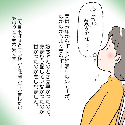 f:id:mamiko7:20201218100708j:plain