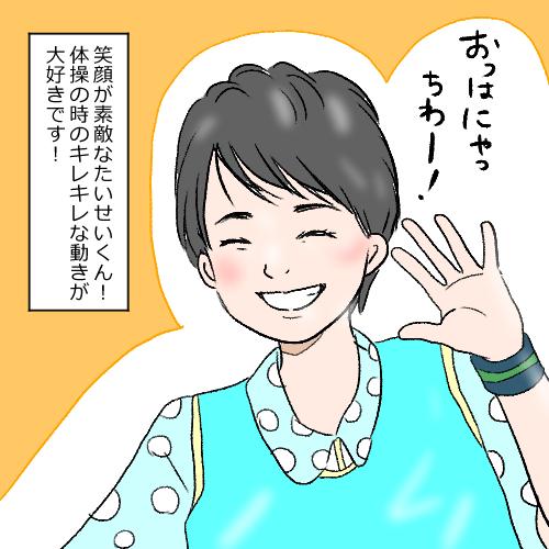 f:id:mamiko7:20210112131240j:plain