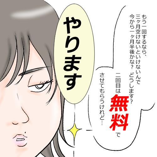 f:id:mamiko7:20210112141950j:plain