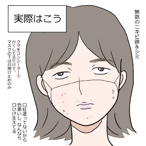f:id:mamiko7:20210114114826j:plain