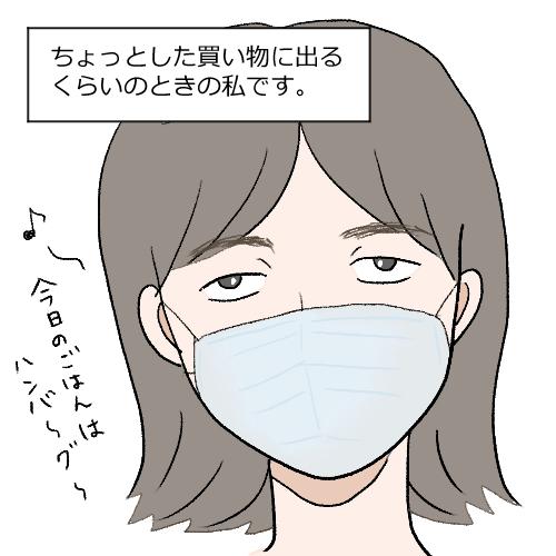f:id:mamiko7:20210114114846j:plain