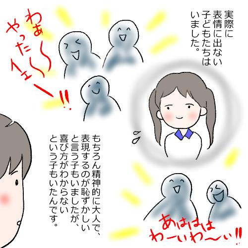 f:id:mamiko7:20210114135137j:plain