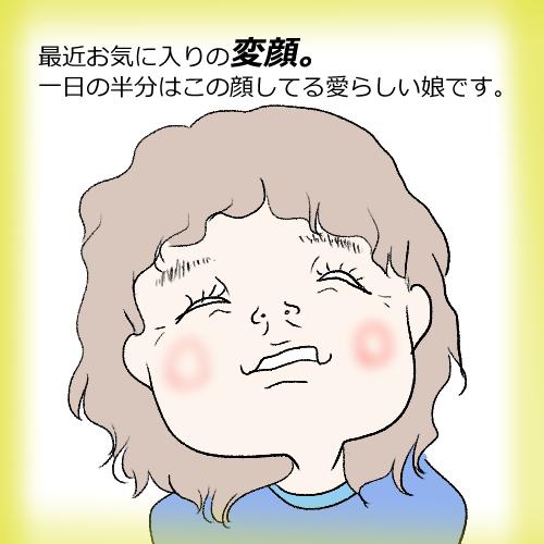 f:id:mamiko7:20210114140131j:plain