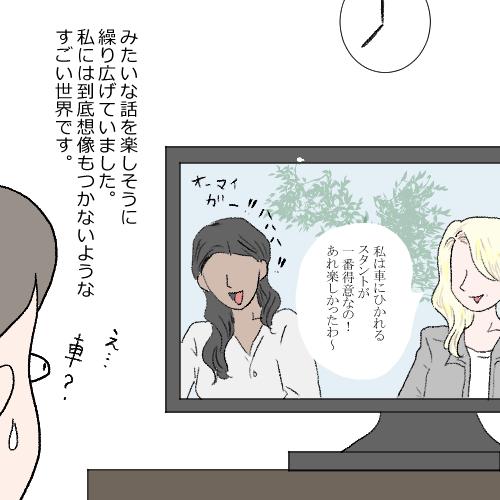 f:id:mamiko7:20210120111709j:plain