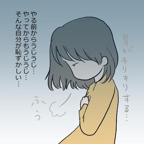 f:id:mamiko7:20210120112445j:plain