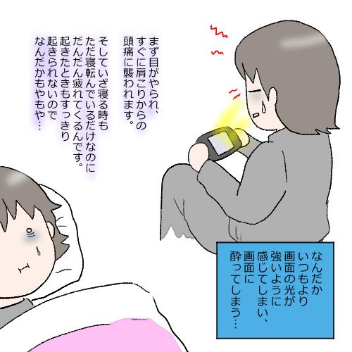 f:id:mamiko7:20210121111842j:plain
