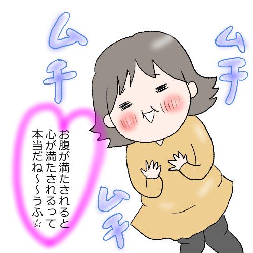 f:id:mamiko7:20210121114109j:plain