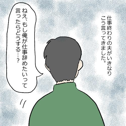 f:id:mamiko7:20210126105415j:plain