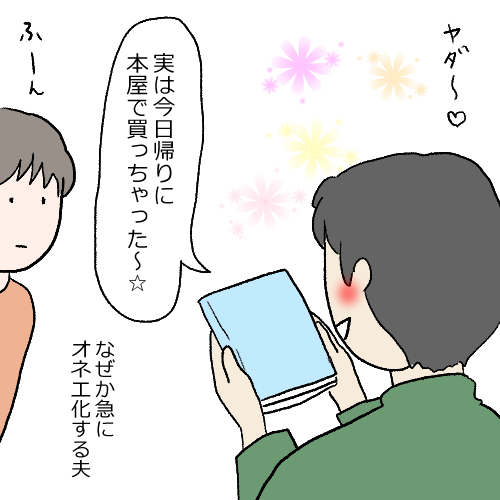 f:id:mamiko7:20210126114457j:plain