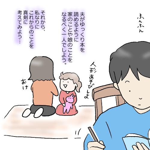 f:id:mamiko7:20210126115941j:plain