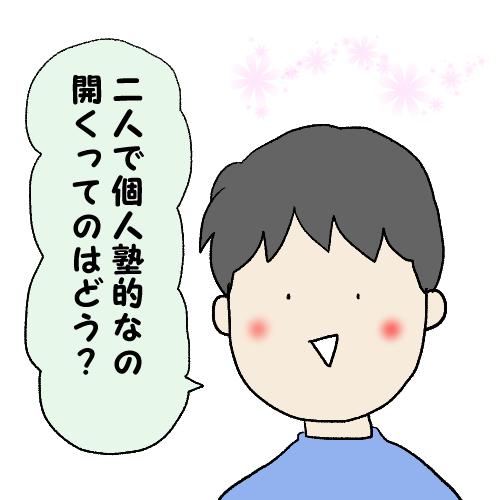 f:id:mamiko7:20210127095645j:plain