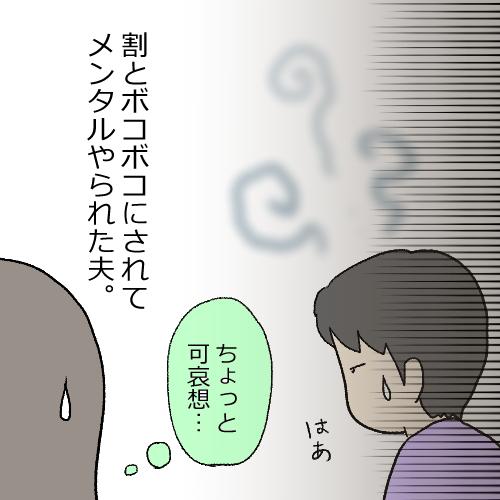 f:id:mamiko7:20210127104036j:plain