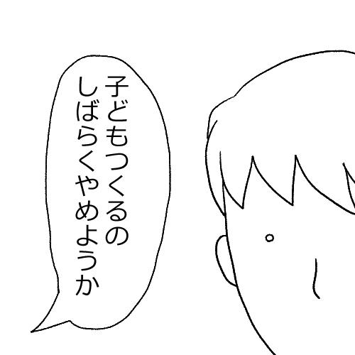 f:id:mamiko7:20210127111152j:plain