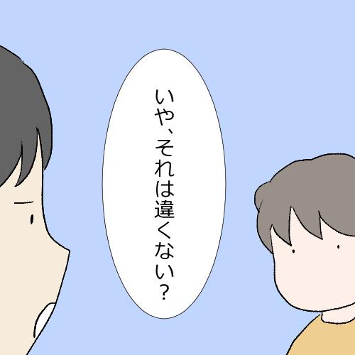 f:id:mamiko7:20210128102857j:plain