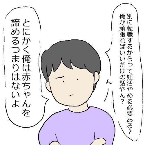 f:id:mamiko7:20210128102911j:plain