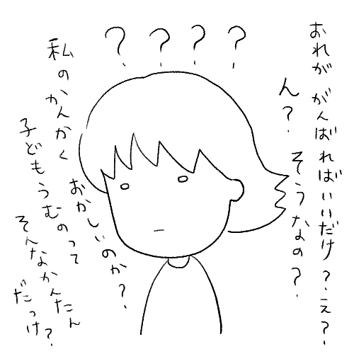 f:id:mamiko7:20210128103240j:plain