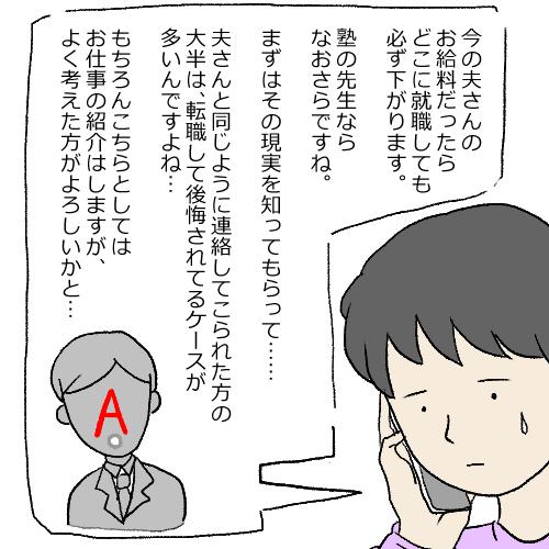 f:id:mamiko7:20210128110544j:plain
