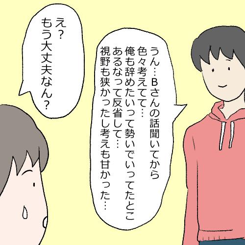 f:id:mamiko7:20210128115206j:plain